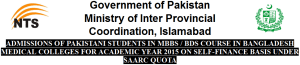 Ministry of Inter Provincial Coordination, Islamabad NTS Test 2014-15 for Admission MBBS / BDS In Bangladesh Medical Colleges