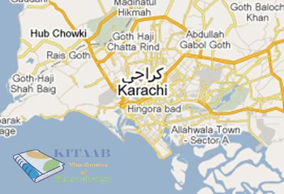 Karachi defence zip code
