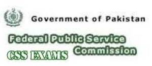 FPSC CSS Pakistan Competitive Exams Eligibility Criteria & Apply Online Registration Procedure