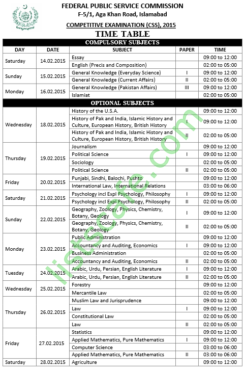Federal Public Service Commission CSS Exams Schedule 2019
