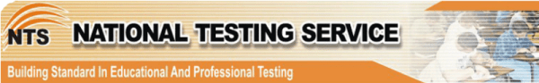 HEC NTS Test Result Answer Key Merit List Reserved Seats FATA Balochistan MBBS & Engineering