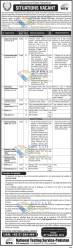 Govt KPK Health Sector Reform Unit, IMU Jobs 2014 NTS Test Application Eligibility
