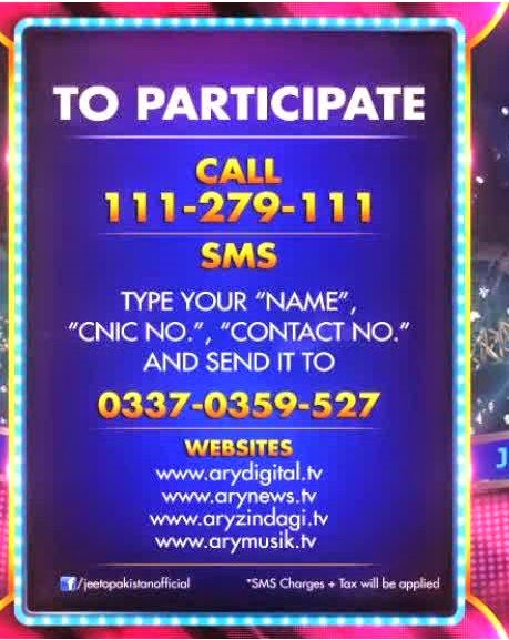 Jeeto Pakistan 2019 Participation Procedure Passes and Registration Online ARY Digital SMS Contact Number