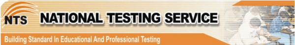 Civil District & Sessions Division, ICT, Islamabad Jobs NTS Test 2014 Eligibility Criteria Application Form