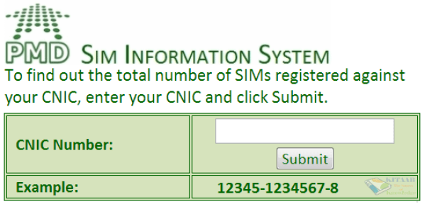 PTA Online SIM Information & Verification Process Ownership Registration