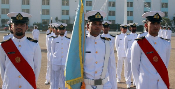 Pakistan Marine Academy Cadets NTS Test 2015 Result Answer Key Merit Lists