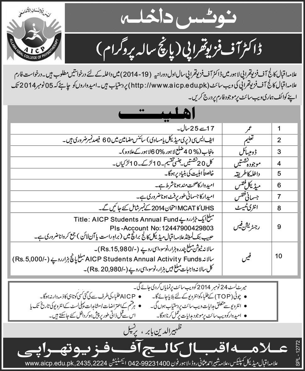 Best college for physical therapy - Allama Iqbal College Of Physical Therapy Dpt Admission 2014 Entry Test Eligibility Applications Form