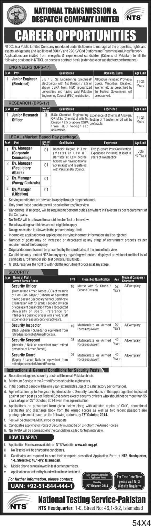 NTS Test 2016 National Transmission & Despatch Company NTDCL Jobs Application Eligibility Last Date