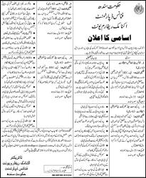 Sindh Finance Department Job 2014 Accounts Specialist, Financial Assistant Eligibility, Application Form Last Date