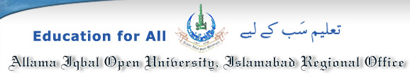 AIOU Matric FA BA BSC Date Sheet 2017 Schedule Allama Iqbal Open University Exams