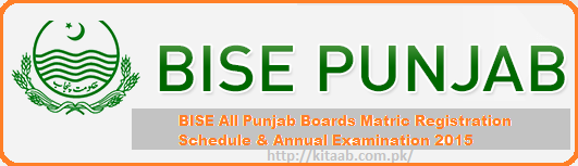 BISE All Punjab Boards Matric Registration Schedule & Annual Examination 2016