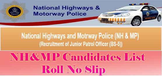 Motorways Police NTS Written Test 2015 Dates & Schedule Roll No Slip Download Online NHMP
