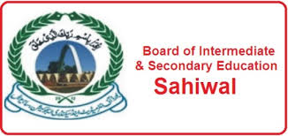 PEC Sahiwal Board 5th Class Date Sheet 2021 Punjab Examination Commission