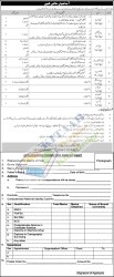 Headquarter Army Survey Group Engineers Jobs Written Test 2014 Application Form Last Date