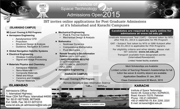 Institute of Space Technology IST Admission 2017 Application Form Eligibility Criteria Last Date Fee Structure