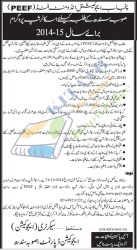 Sindh PEEF Scholarship 2014-15 For Students Application form Eligibility Criteria Last Date
