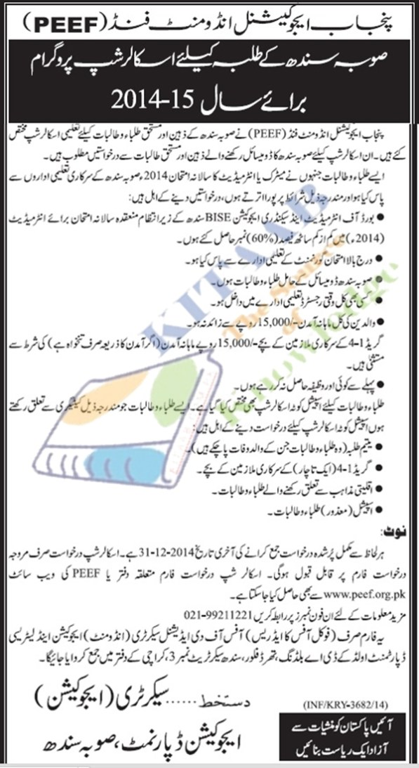 Sindh PEEF Scholarship 2015 For Students Application form Eligibility Criteria Last Date
