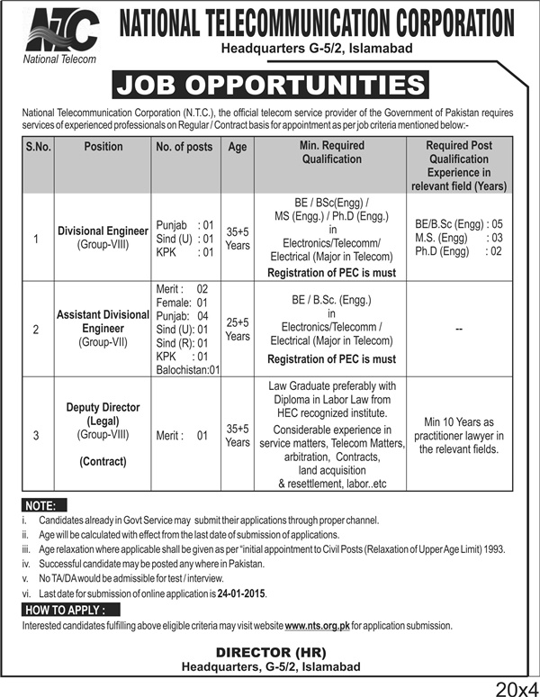 NTC Jobs NTS Test 2015 Application Form Schedule Dates Eligibility National Telecommunication Corporation