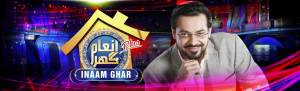 Amir Liaquat Inaam Ghar Plus GEO TV 2015 All Episodes Watch Online Dailymotion/Tune.pk