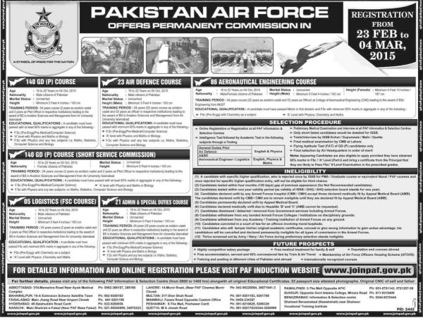 Join Pakistan Air Force PAF Jobs 2017 Online Registration Form As Permanent Commission Officer ISSB Call Letters and Slips
