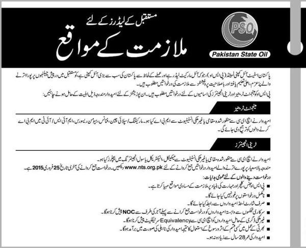 PSO Pakistan State Oil Jobs NTS Test Registration Online