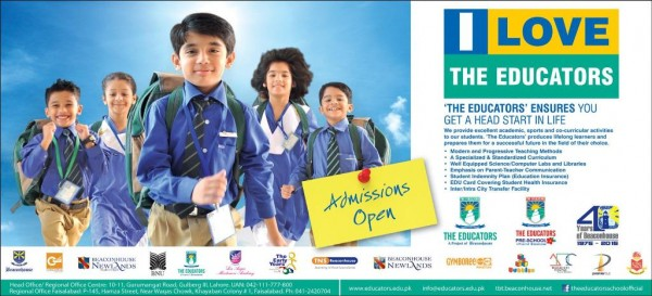 The Educators School Admission 2017 Application Form Dates and Schedule