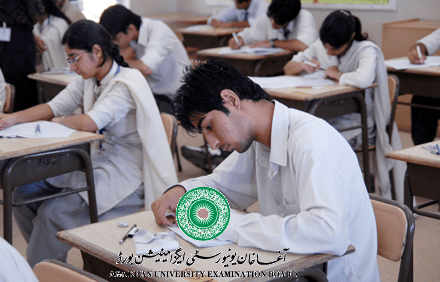 AKU Aga Khan Board Matric 9th and 10th Class Date Sheet 2017