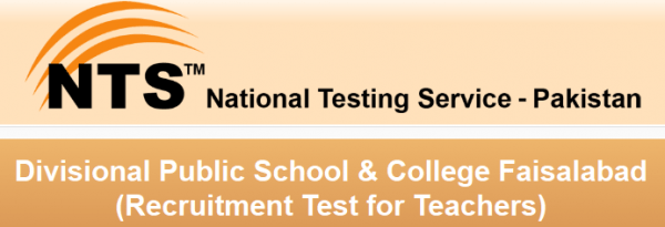 Divisional Public School & College Faisalabad DPSFSD Jobs 2015 NTS Test Form Download Eligibility Lists of Candidates
