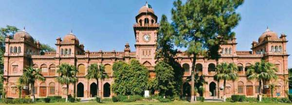 PU Punjab University M.COM MA/MSc Part 1/2 Date Sheet 2021 For Annual Exams