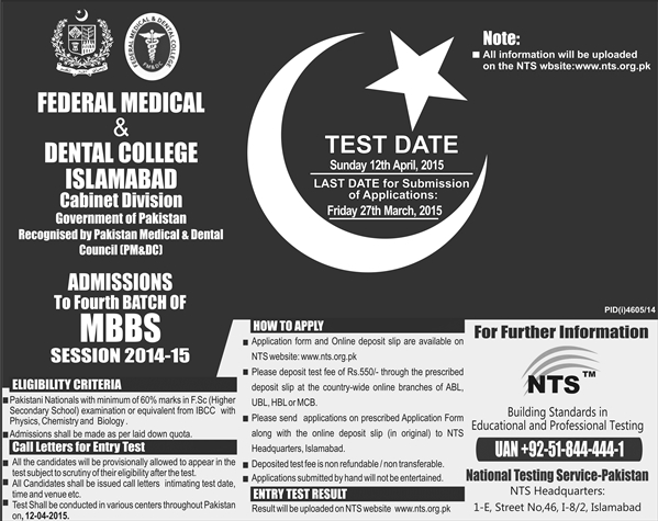 Federal Medical & Dental College, Islamabad FMDC Admission NTS Test 2017 Application Form Eligibility Criteria