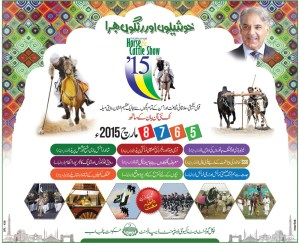 National Horse and Cattle Show March 2015 Free Entry Passes Schedule and Timing of Games