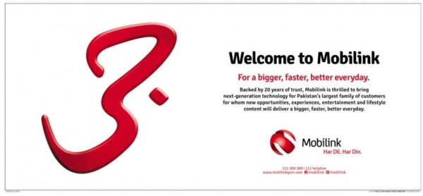 Mobilink 3g Packages Rates in Pakistan for Postpaid and Prepaid