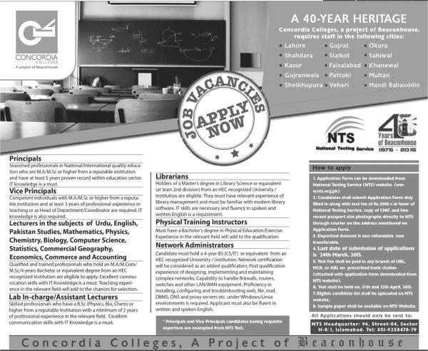 Beaconhouse Concordia College Jobs 2015 NTS Test Application Form Download Eligibility Criteria