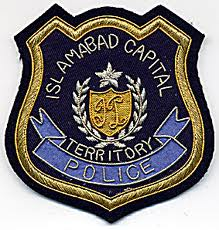 Islamabad Capital Territory Police Jobs 2017 As A Constable ASI SI, Lady Constable Clerk Computer Operator Data Entry Operator Police Jobs in Federal
