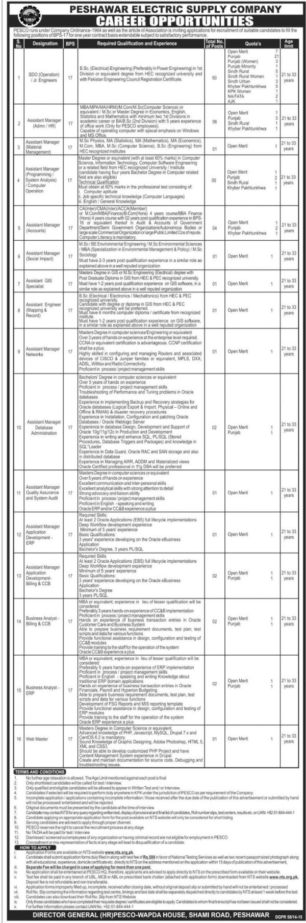 Peshawar Electric Supply Company PESCO Officer Grade Jobs 2015 NTS Test Application Form Eligibility Last Dates