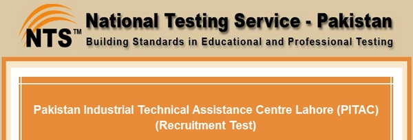 PITAC Lahore Jobs 2015 NTS Test Answer Key Result Pakistan Industrial Technical Assistance Centre