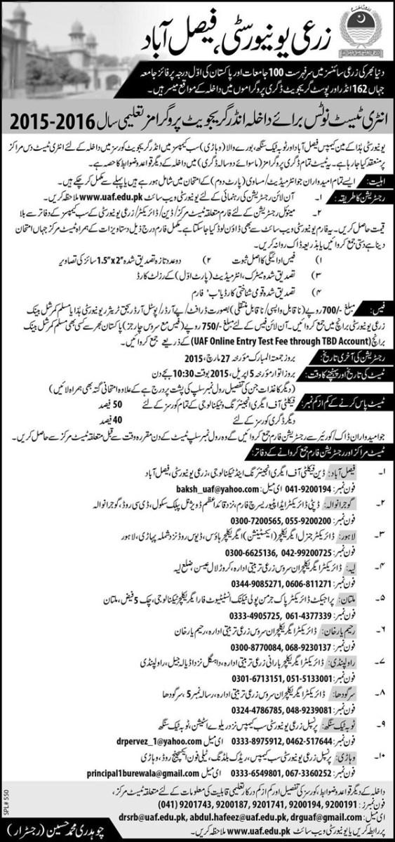 UAF Admission 2017 University of Agriculture Faisalabad Eligibility Criteria Application Form