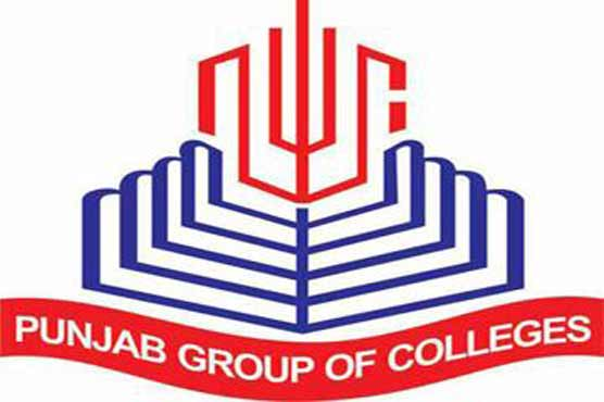 Punjab Group of Colleges All Branches Admission Dates Form Download
