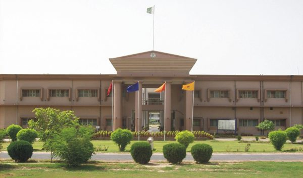 Rawalpindi Army Public School and College Admission 2019 Form Download