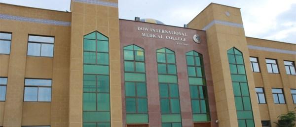 DOW Medical College Karachi Admission 2020 Eligibility Criteria Form Download