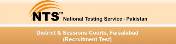 District & Sessions Courts Faisalabad Jobs 2015 Stenographer, Junior Clerk NTS Test Form Selected Candidates
