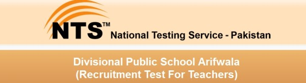 DPS School Arifwala Jobs NTS Test Result 2015 Answer Key Roll Number Slips