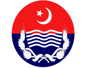 Join Pakistan Police Force Jobs 2017 Application Form Procedure