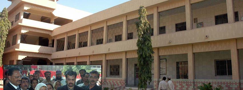 Karachi Sir Syed Govt College Admission 2019 Form Download