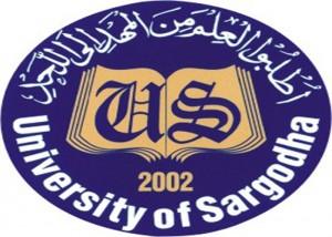 Sargodha University BCOM MCOM Admission Notice 2017 Registration Schedule Eligibility Criteria Last Date