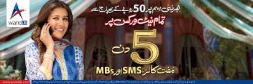 Warid Announced Attractive Offer For New Prepaid SIM
