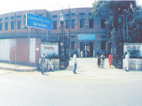 De'Mont Dental College Lahore Entry Test Admission 2020 Dates and Schedule Merit List