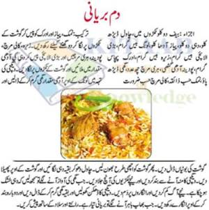 Ramadan 2016 Iftar Special Recipes In Urdu Pakora Dum Biryani Download Recipes