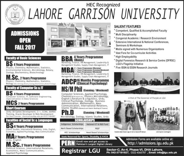 Lahore Garrison Postgraduate College for Men GPGCM Admission 2017 Dates and Schedule Form Download Entry Test