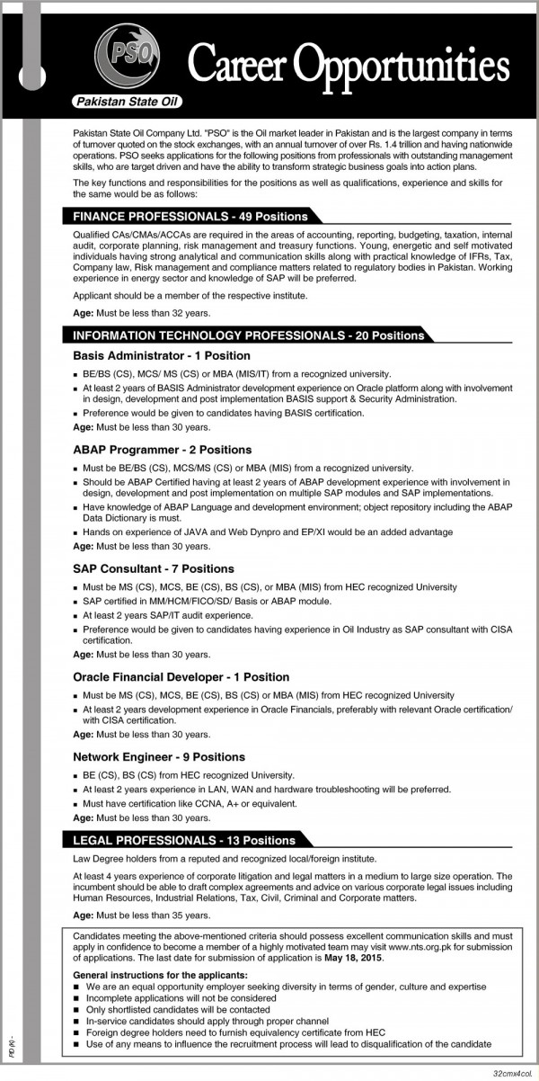 Pakistan State Oil PSO Jobs 2015 NTS Test Form Eligibility Dates Candidates List